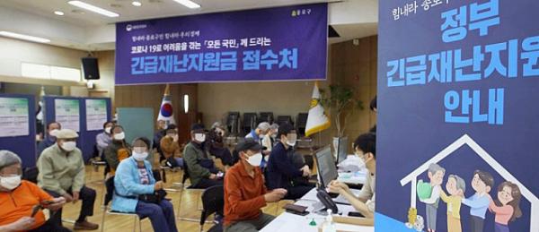 경기도 2차 재난지원금 신청 홈페이지 관련 이미지구