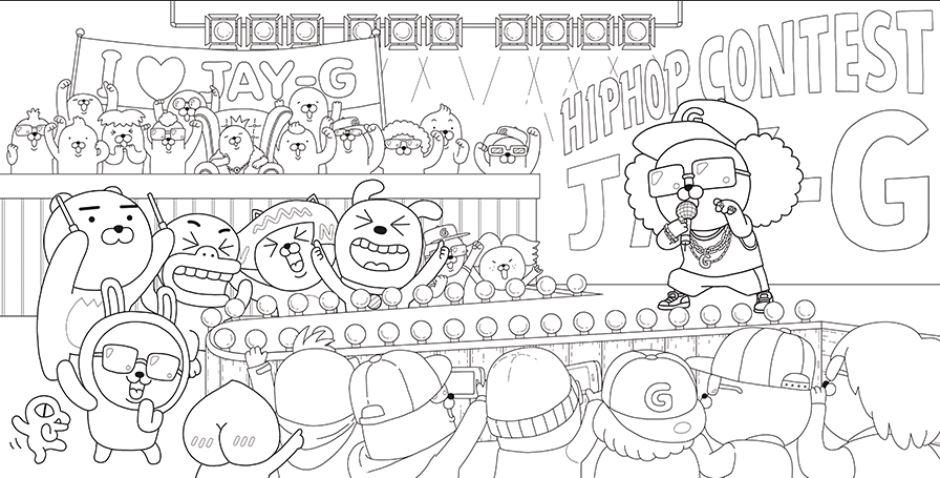 힙합하는-제이지-도안-다운로드(이미지-출처: http://papastore.co.kr/)