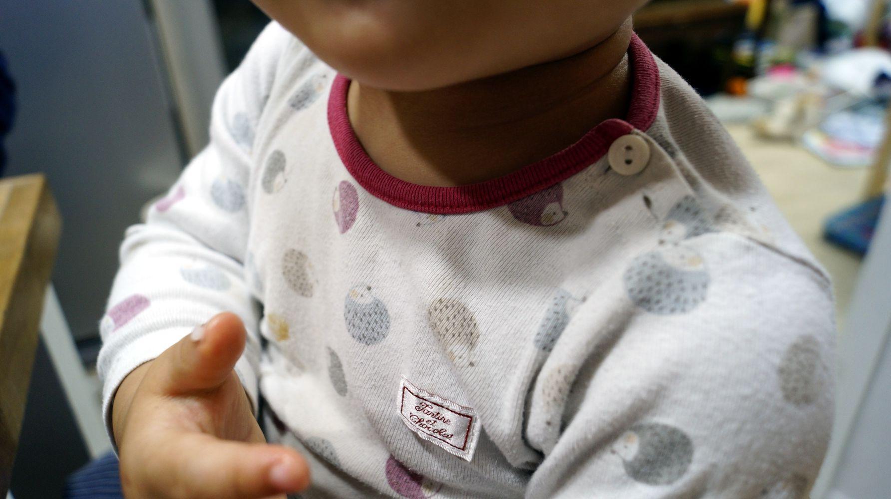 아기옷 얼룩들