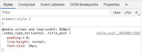 포스팅 제목 CSS 속성