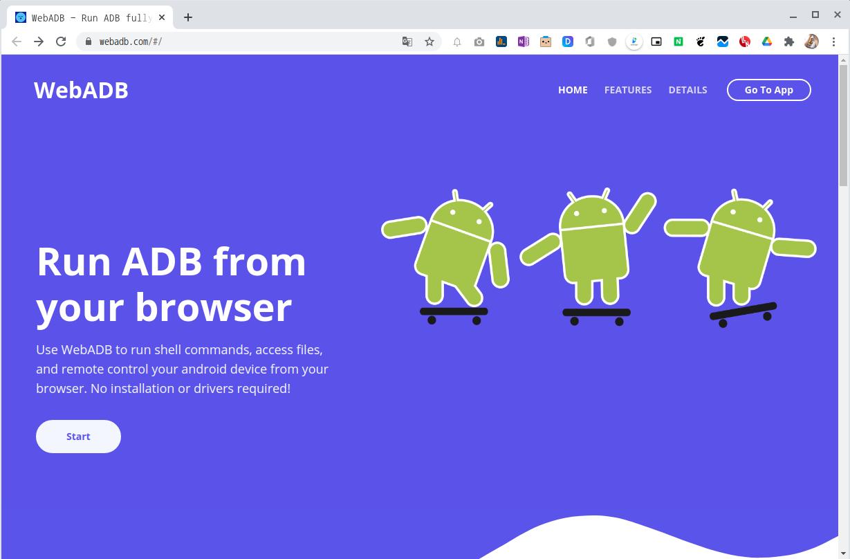 webadb 메인페이지