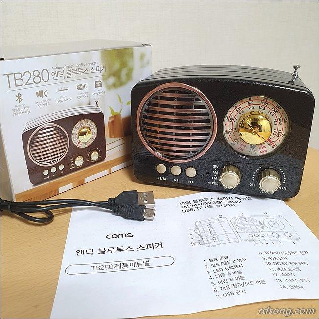 블루투스 스피커 TB280 - 클래식한 휴대용 블루투스 라디오 스피커 후기2