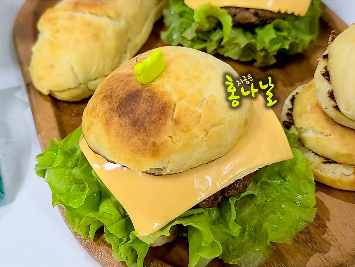 [햄버거] 핀 꽂아 빵 고정하기