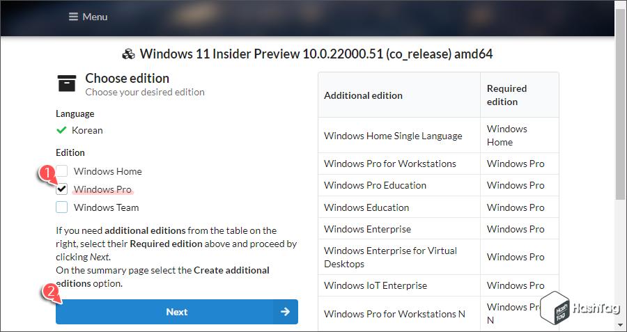 Windows 11 Edition 선택