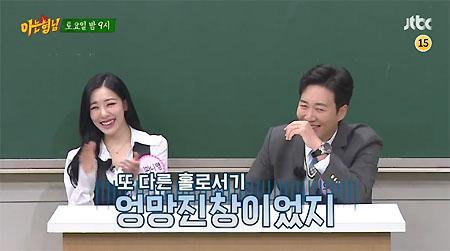 아는 형님 소녀시대 티파니 영, 도경완 출연 나이