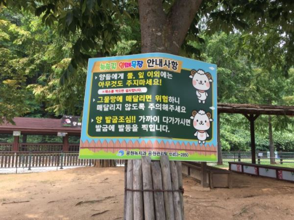 인천 아이와 가볼만한 곳