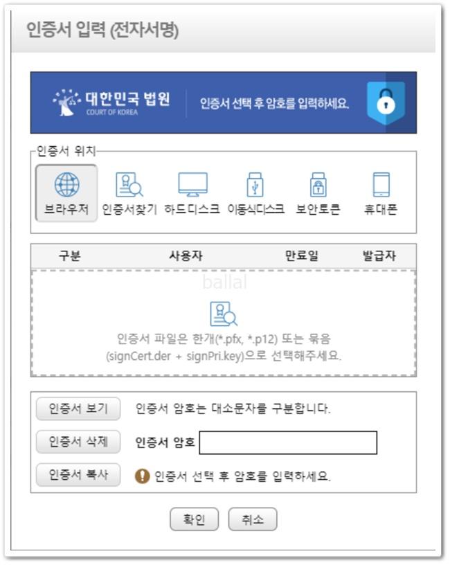 인증서 인증 data-ke-mobilestyle=