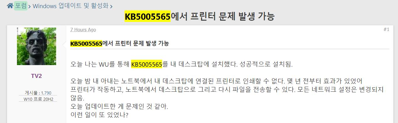 네이버 웨일 파파고 번역