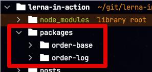 lerna-module