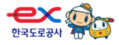 한국도로공사-로고