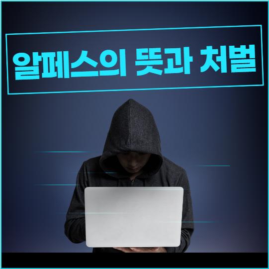 검은 옷을 입은 사람이 노트북 들고 있는 사진