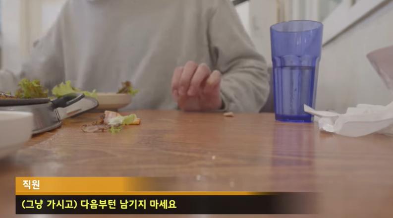 무한리필집에서 음식을 남기면 정말 환경부담금을 낼까?(+ 벌금 법적 근거 강제성)