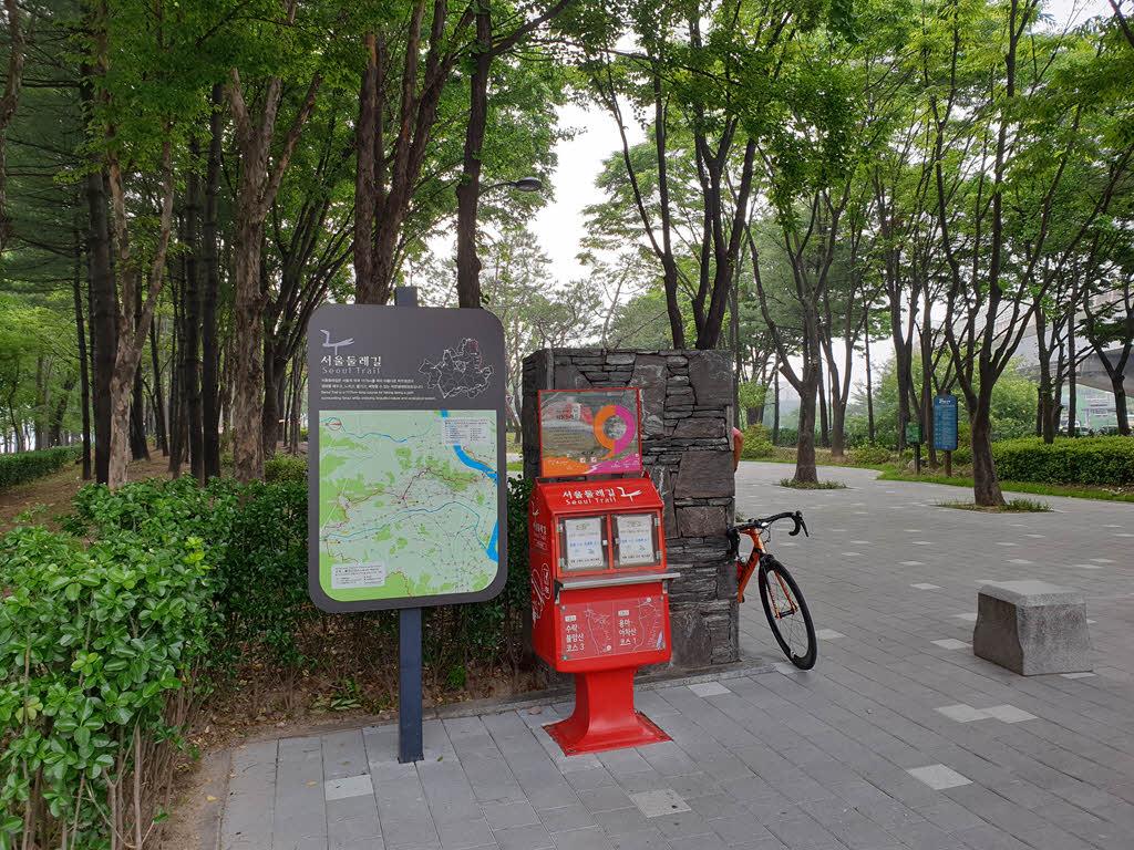 서울둘레길 1코스 종점, 2코스 시작점 스탬프