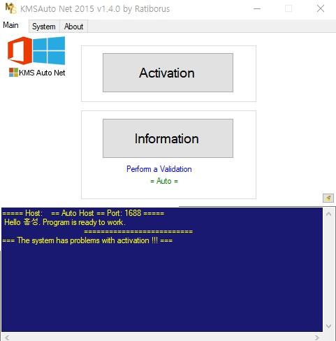 윈도우10 무료