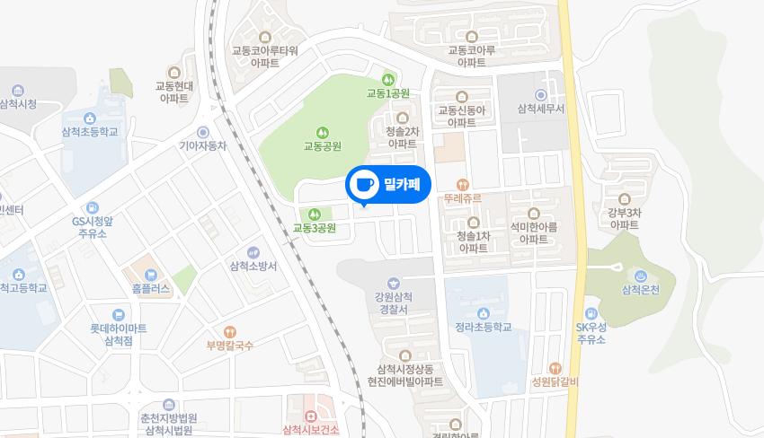 강원도-삼척-카페-추천-카페추천-삼척시