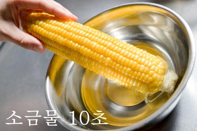 옥수수 맛있게 삶는법, 옥수수 보관법 효능, 팁줌 매일꿀정보
