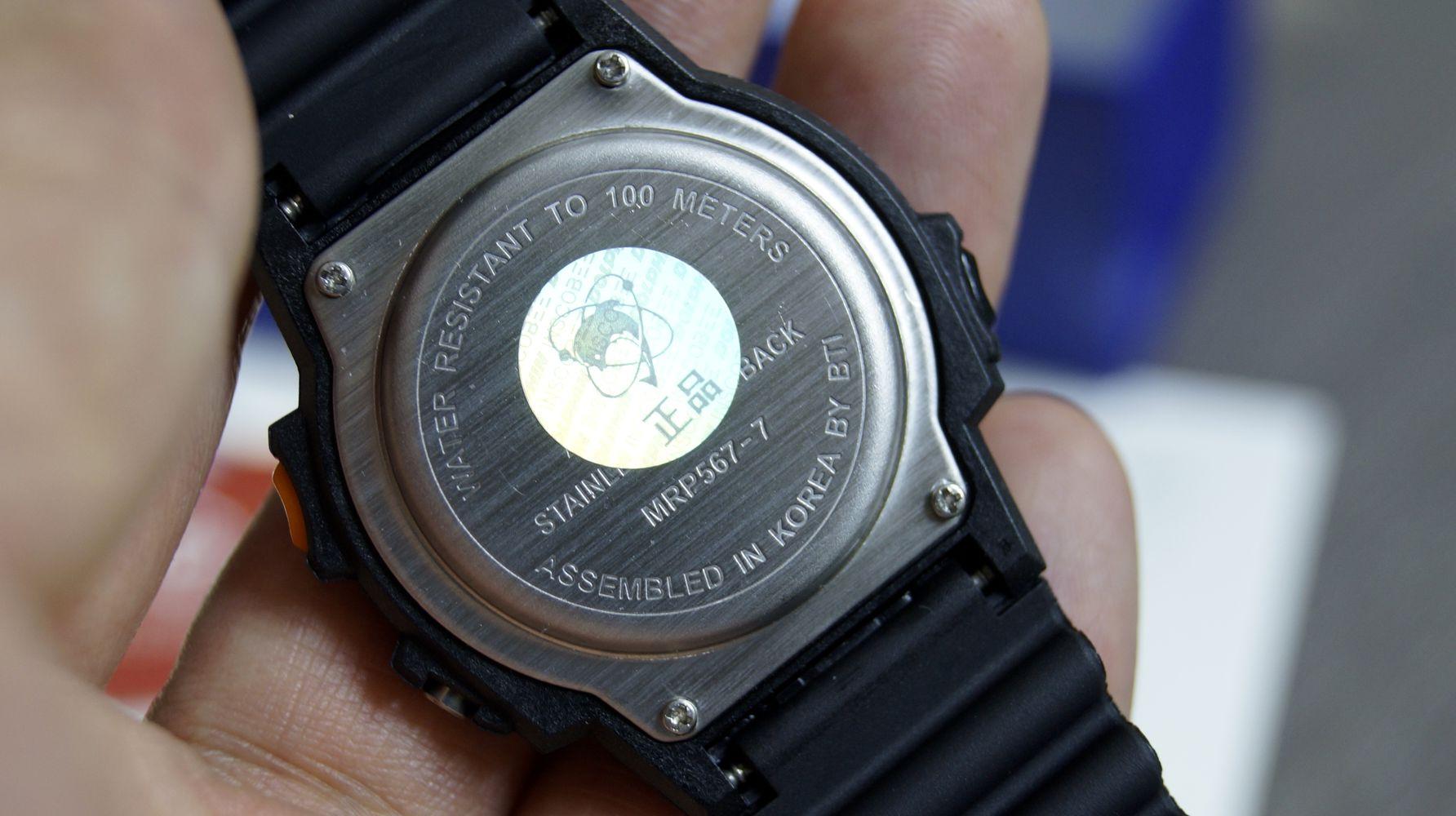 돌핀시계 MRP567-7 정품표시