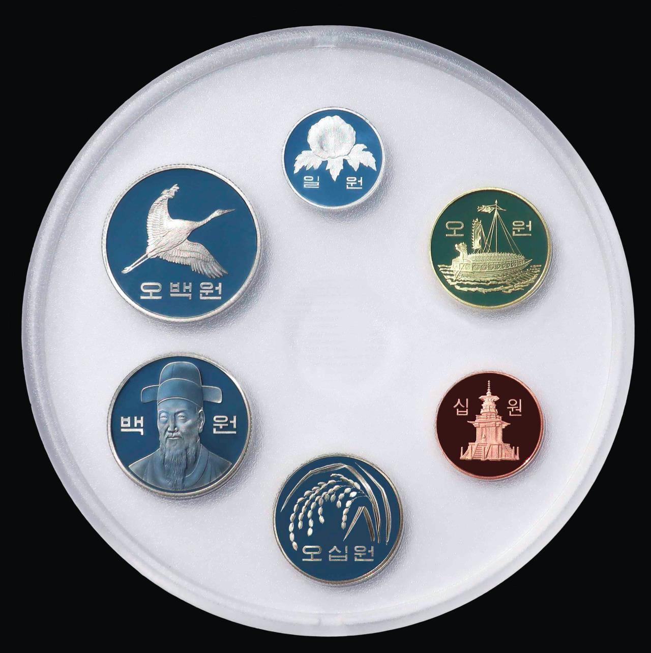 ' 한국은행 70주년 기념 주화 판매처 가격 판매기간1