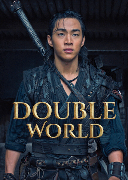 헨리 주연의 제작비 520억 원의 중국 영화 정도. 전반부는 창대 후반부는 초라한 영화