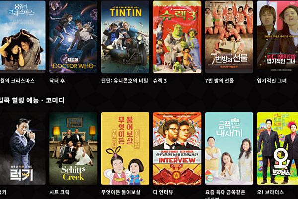 쿠팡 OTT 플레이 영화 콘텐츠 무료 이용방법십사