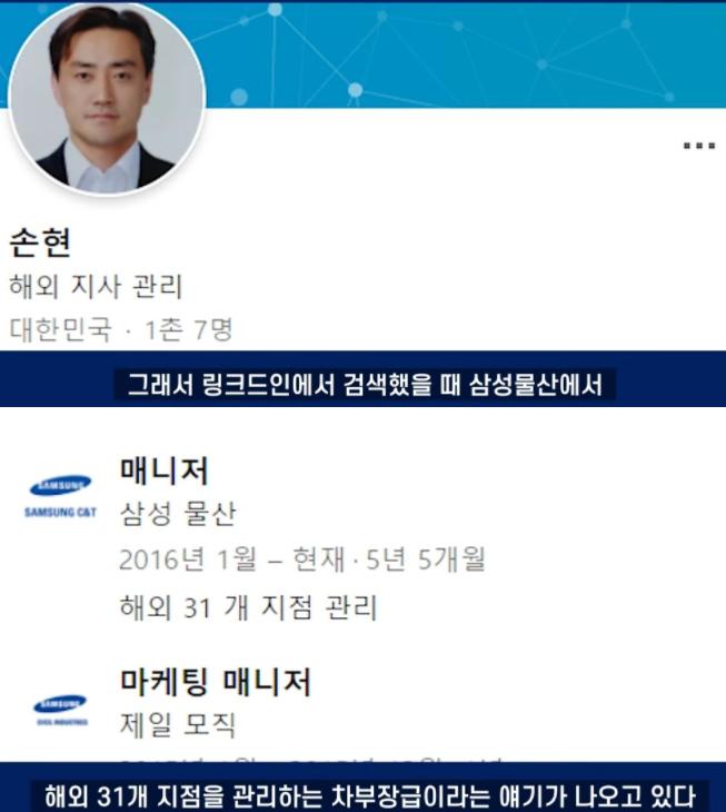 한강 대학생 손정민 실종 사망 사건 총정리(+목격자 아버지블로그 친구 변호사 인스타 신상)