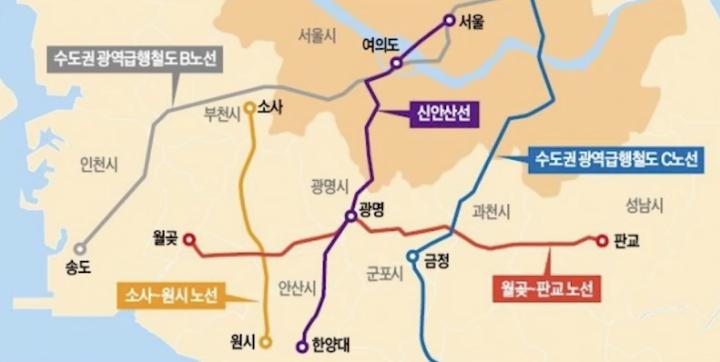 경기도-서남부-지하철-교통-노선