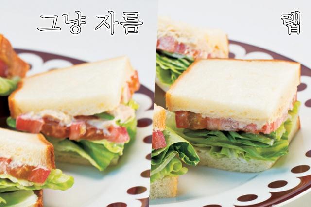 샌드위치 예쁘게 자르기, 남친 도시락, 팁줌 매일꿀정보