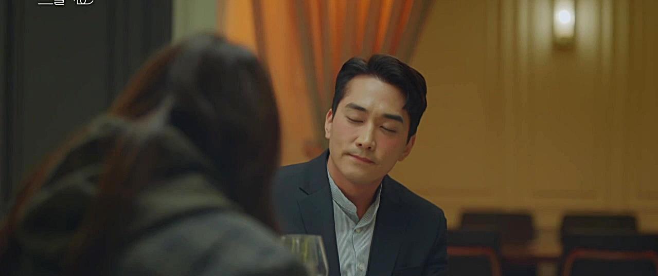 그러자 송승헌