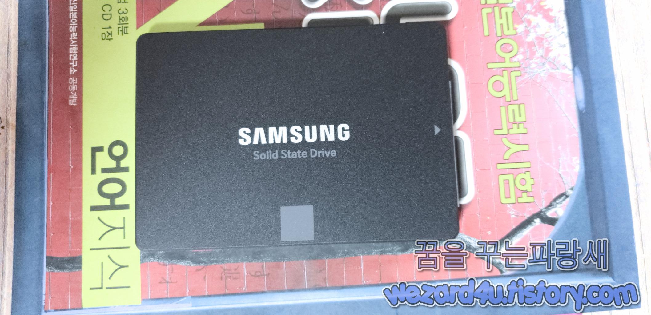 삼성 SSD 870 EVO 500GB