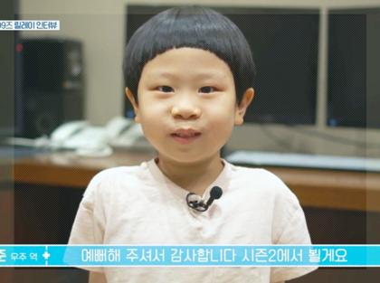 슬기로운의사생활 시즌2 우주 역할의 아역배우 김준