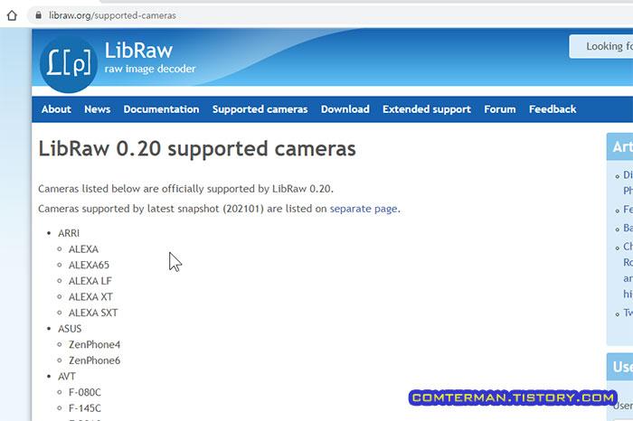 RAW 이미지 확장 지원 카메라 목록