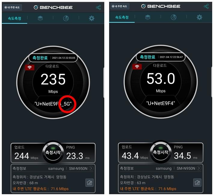 2G-5G-와이파이-속도비교