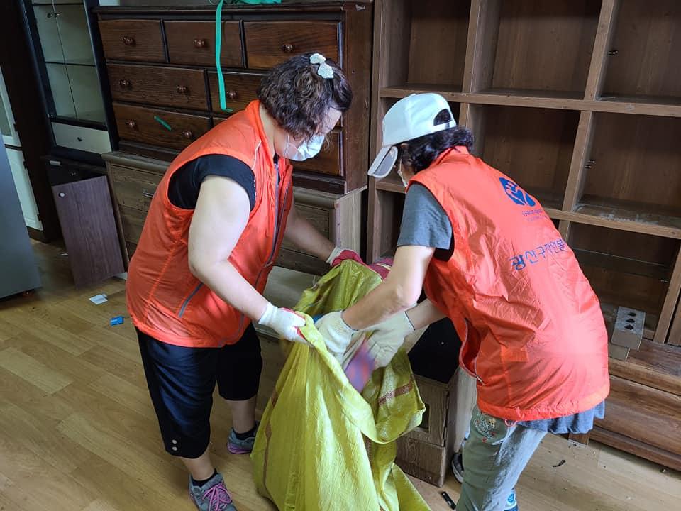 도산동캠프 주거환경개선 활동