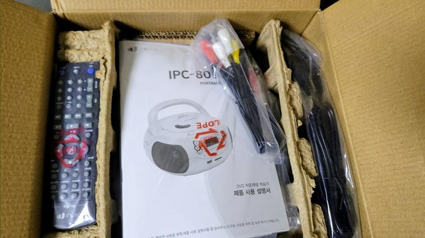 인비오 IPC-8090HD 개봉기 사진2