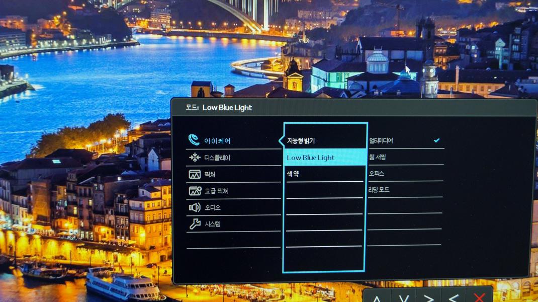벤큐 27인치모니터 GW2780T 블루 라이트 기능