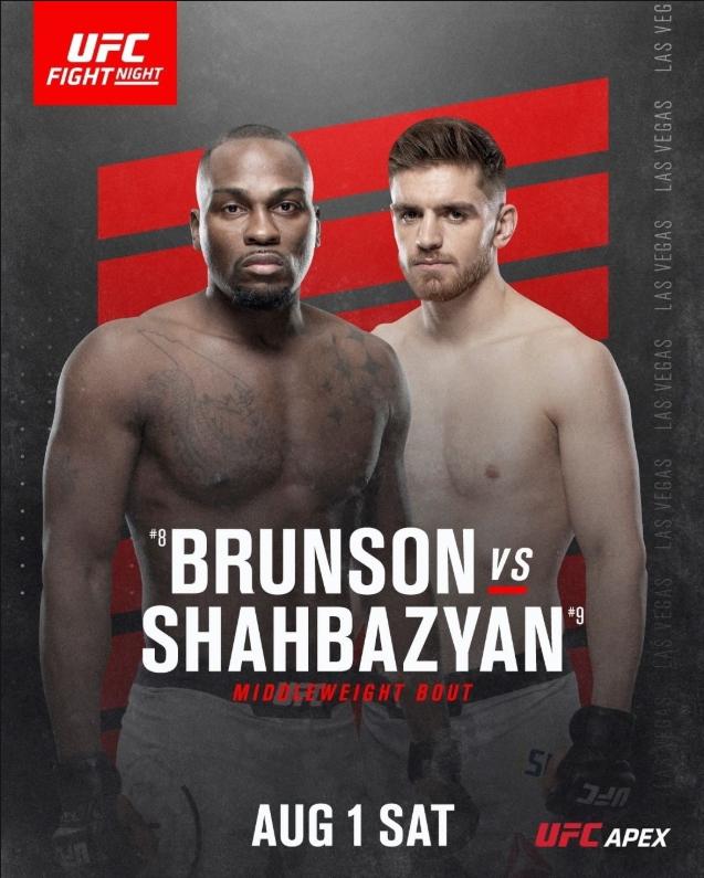 [UFC 트윗 단신] 데렉 브런슨 VS 에드먼 샤바지안 MMA 선수들의 승자 예상