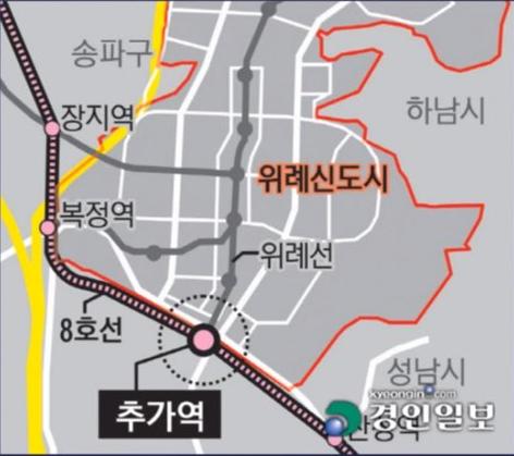 지하철-8호선-위례역-신설-노선도