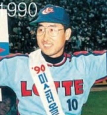 1990 대우 로얄 김민호