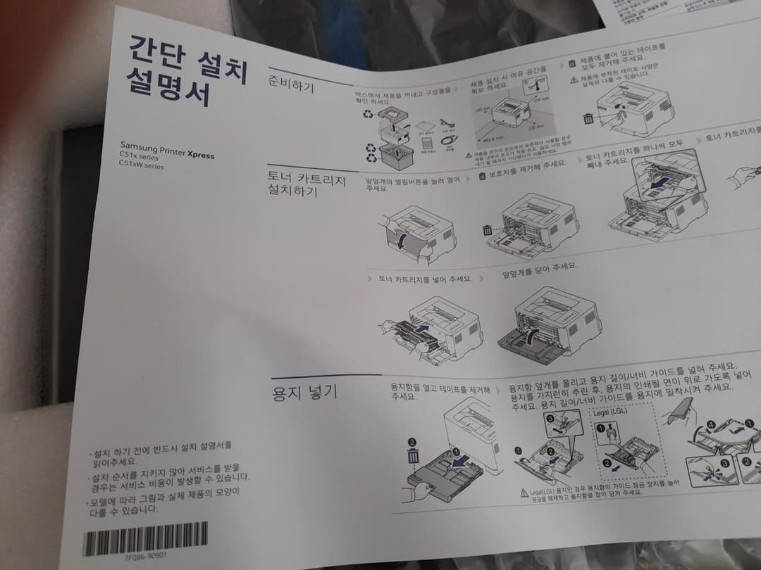 가성비 좋은 저렴한 컬러 레이저 프린터