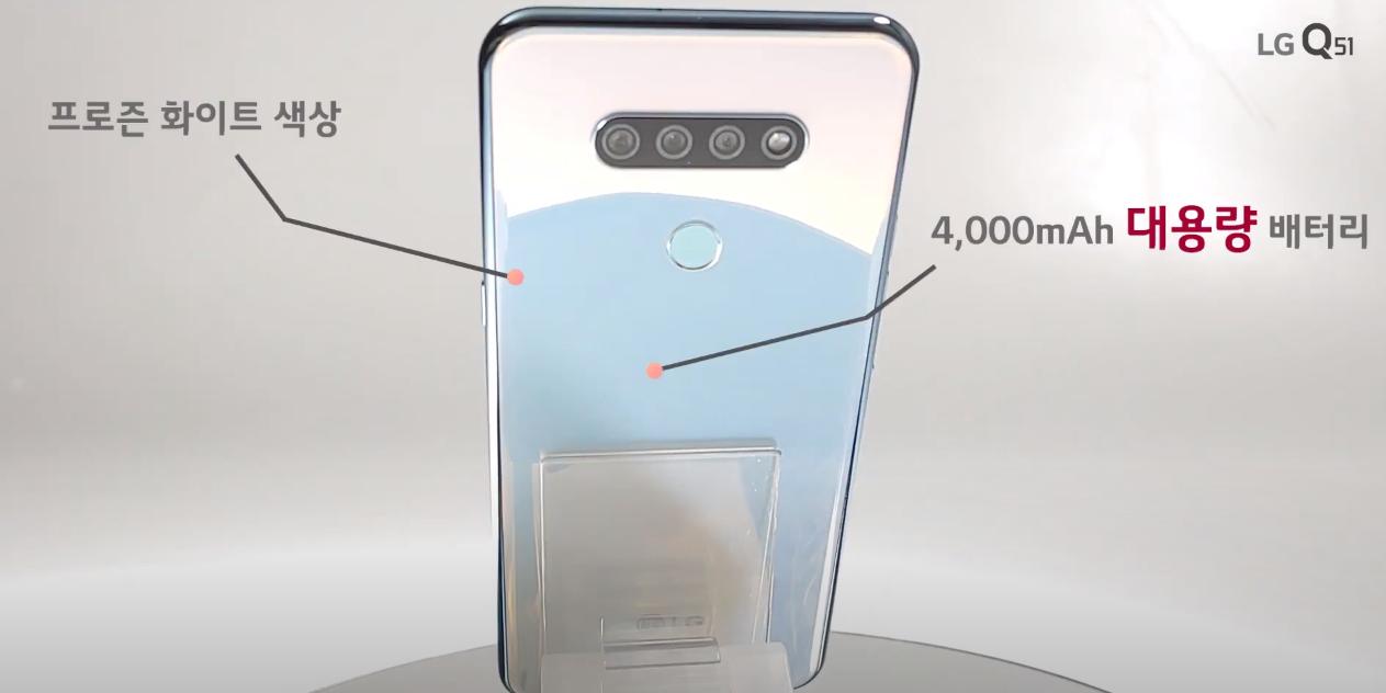 LG Q51 4,000mAh 대용량 배터리
