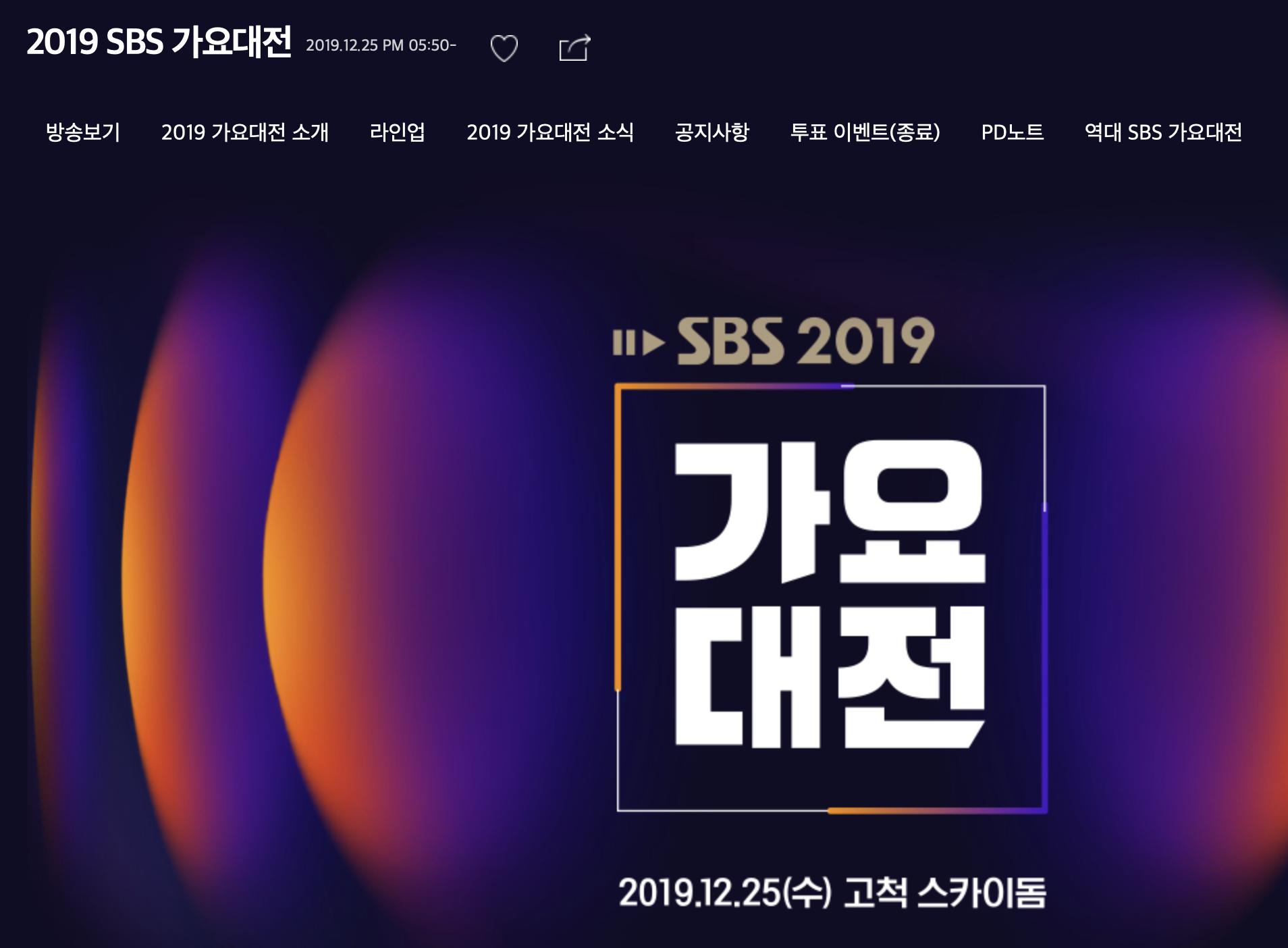 """2019 Sbs Ê°€ìš""""대전 ˝¼ì¸ì—… Ë°©íƒ""""소년단 ̗""""딩 ʸ°ëŒ€í•˜ëŠ"""" ̝´ìœ"""