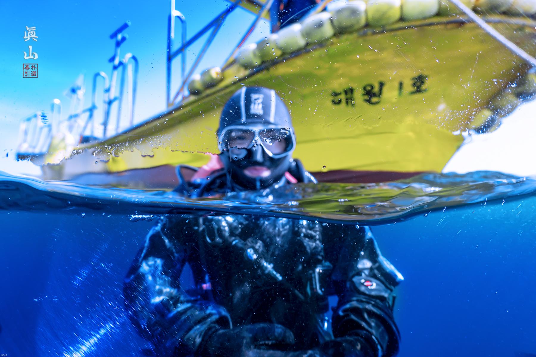 Stella Wreck in the East Sea of Korea