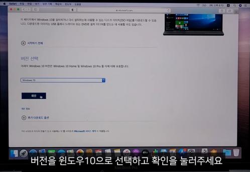 맥북-윈도우10-설치-방법