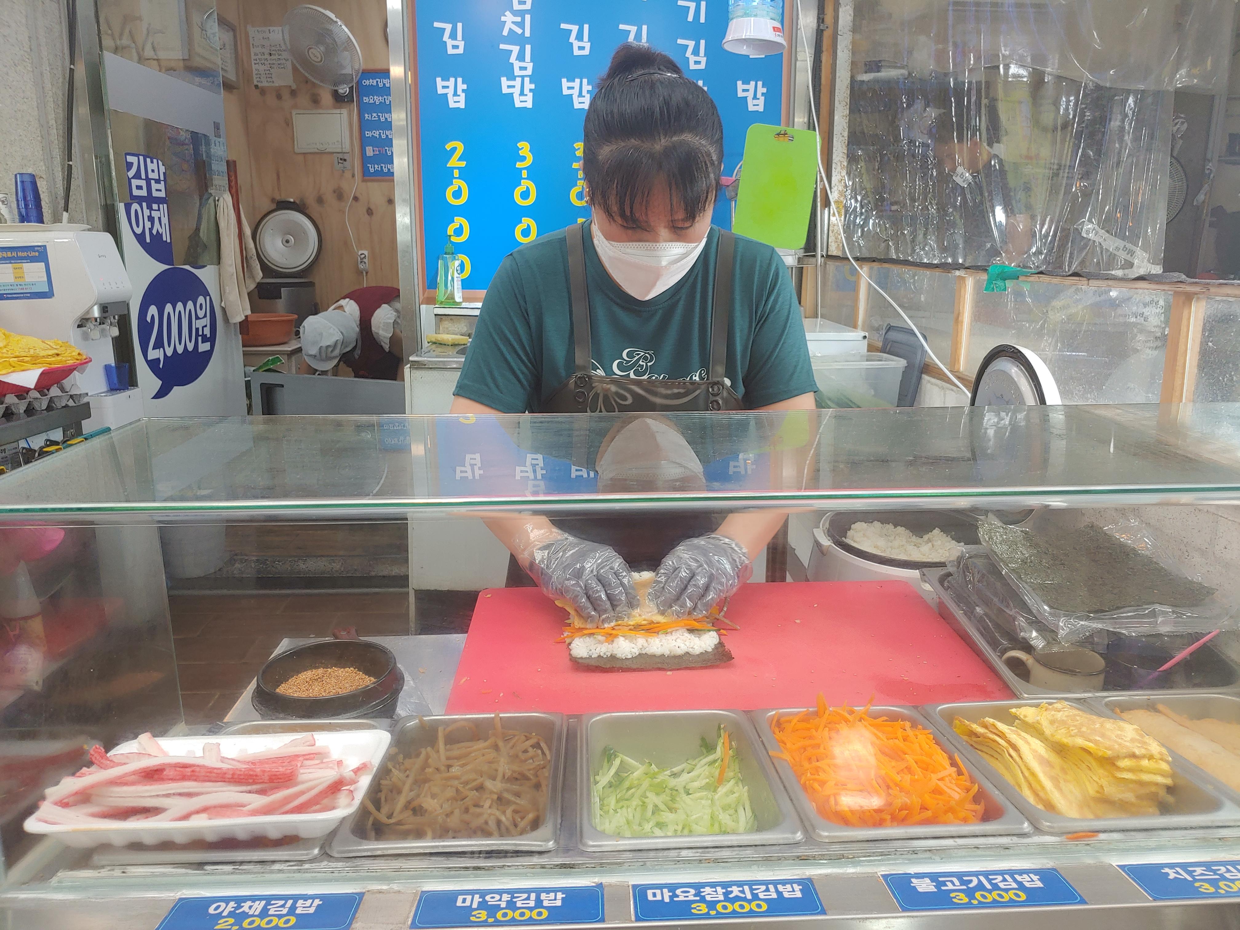 까치산마약김밥가게