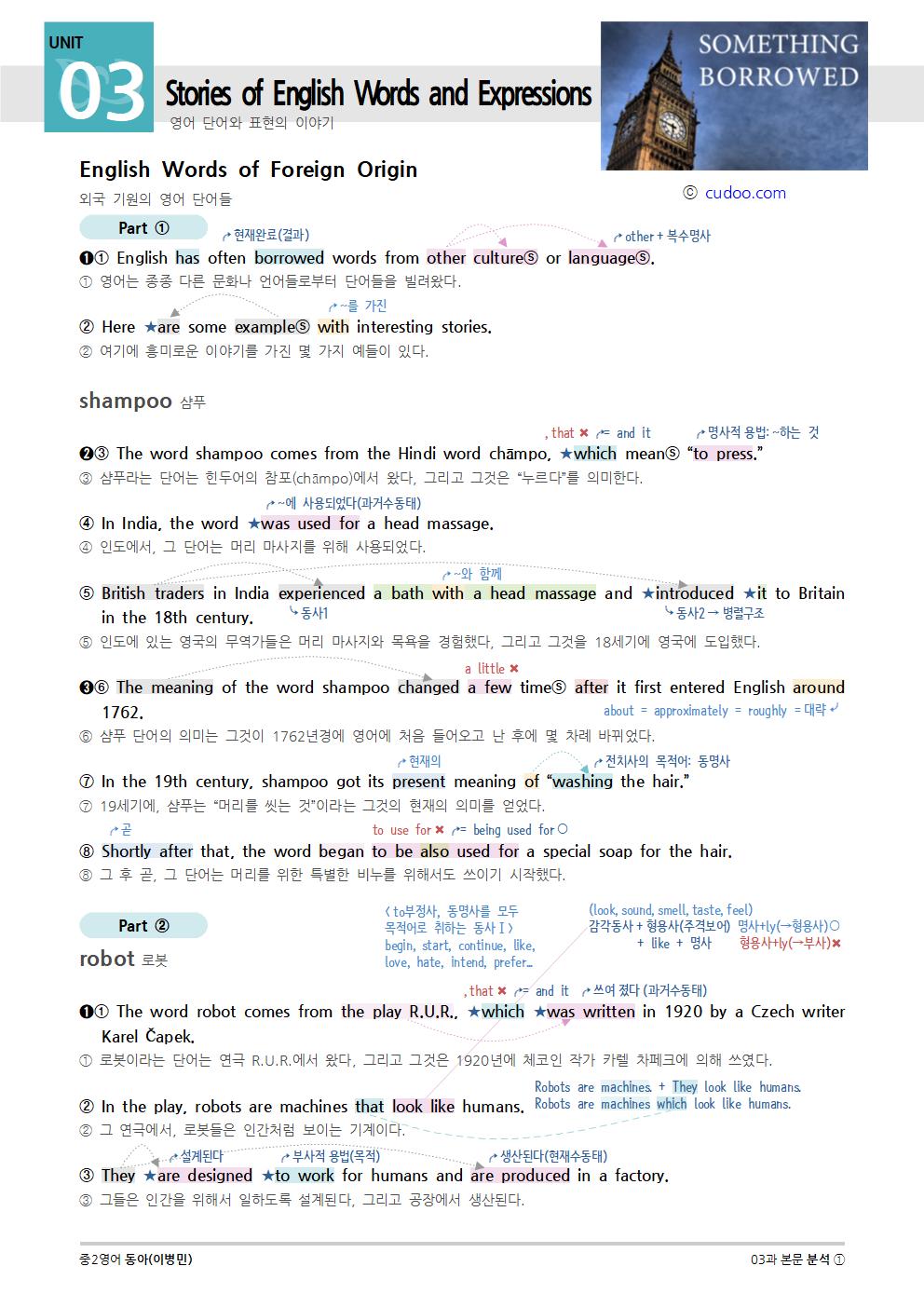 중 3 영어 교과서 pdf