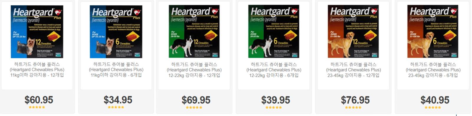 펫버킷-하트가드-가격
