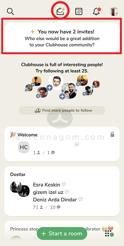 클럽하우스 초대장 확인