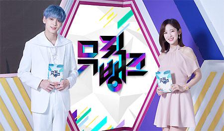 뮤직뱅크 6월 11일 트와이스, 몬스타엑스, TXT, 하성운 등