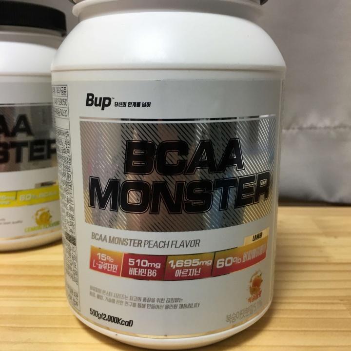 몬스터-BCAA-정면