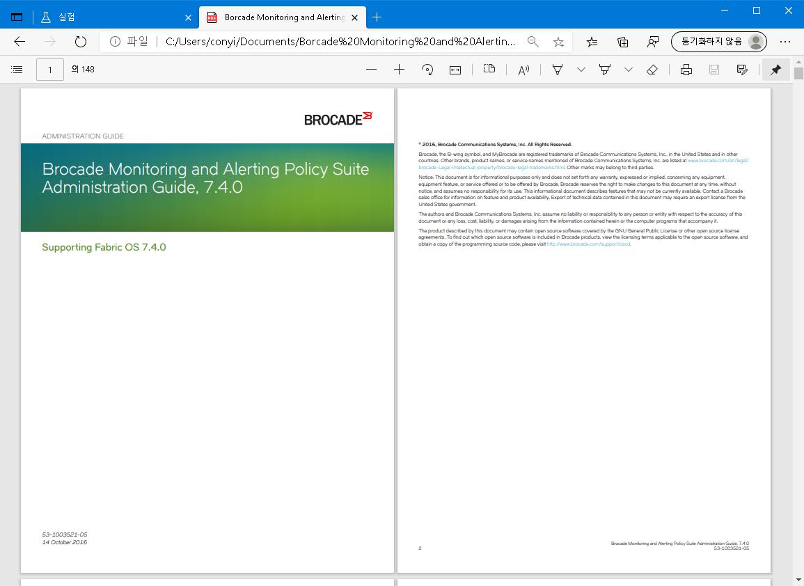 엣지 브라우저에서 PDF 파일 2페이씩 보는 방법